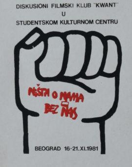 """Belgrad solidarny z """"Solidarnością"""" – pokaz z udziałem twórców."""